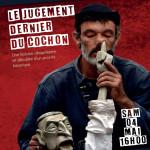 Marionnettes-Affiche-2019
